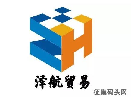 吉林省泽航贸易有限公司企业LOGO正式启用