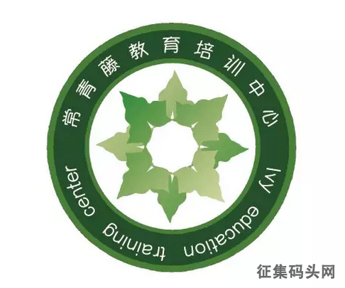 扬州市常青藤教育培训中心logo揭晓
