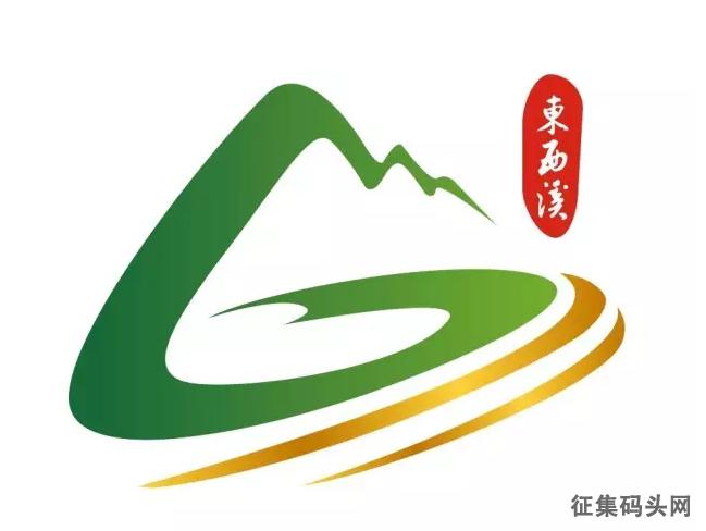 霍山东西溪乡官方logo设计结果揭晓