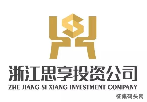 浙江思享投资管理有限公司的公司LOGO征集及投票结果公布