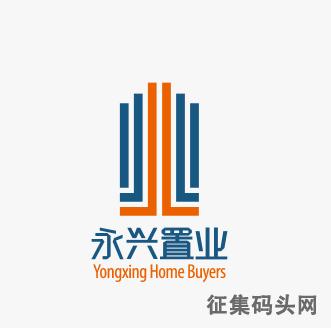 永兴置业logo征集入围作品揭晓