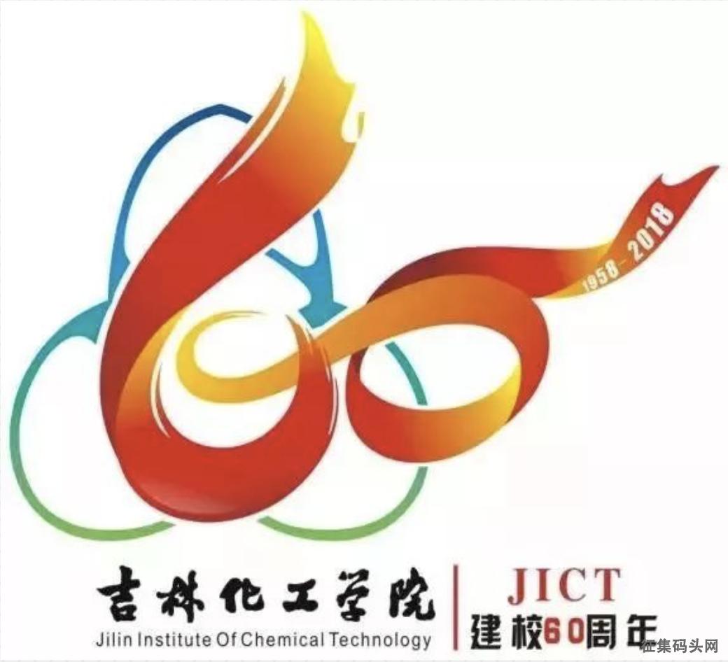 60周年校庆logo